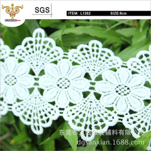 SUNSHINE-L1262  Flower and fanshaped pattern lace